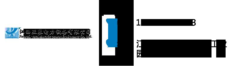 江西东盟体育必威必威网页登入有限公司